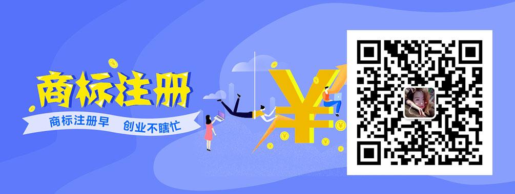 蚌埠商标注册公司专业靠谱,不成功不收费